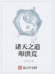 全球狂少 作者:秦明聂海棠