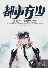 巅峰狂少秦凡夏梦 作者:全文免费阅读