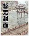 超级战神在都市全文免费阅读 作者:林北苏婉
