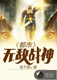 超级战神在都市林北 作者:林北苏婉
