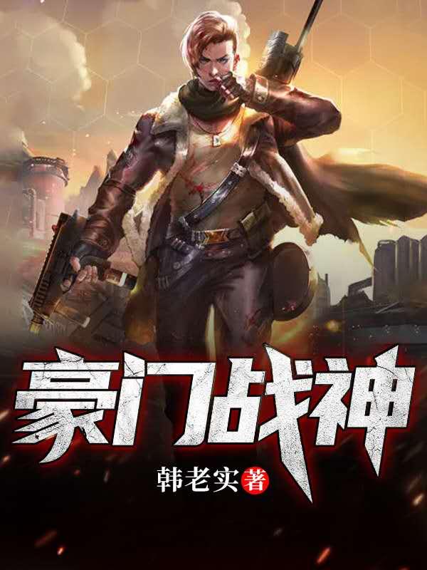 顶级战神陈阳唐婉 作者:全文免费阅读