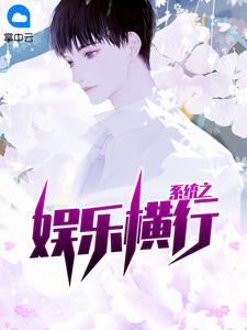 夏铭韩凝杨真真 作者:全文免费阅读